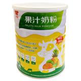 味全果汁奶粉-奈米鈣配方1000g