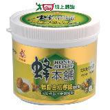 蜂本舖潤喉糖-蜂膠金桔檸檬200g