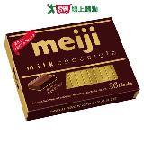 明治盒裝巧克力-牛奶口味120g