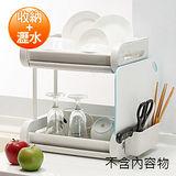 【媽媽好幫手】二層式碗盤收納瀝水架(含筷架)
