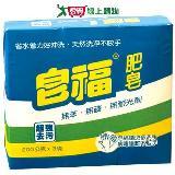 皂福肥皂200g*3入