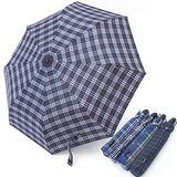 【好傘王】自動傘系 好帥氣大傘面抗風遮陽格紋型男大大傘(4款可選)