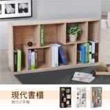 【Hopma】多變書櫃/收納櫃-三色可選