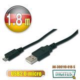 曜兆DIGITUS USB2.0轉mircoUSB2.0*1.8公尺手機傳輸線