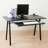 《BuyJM》馬鞍皮面附插座鍵盤電腦桌(寬120cm)