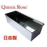 日本霜鳥Queen Rose不鏽鋼長方形吐司蛋糕模 (中)