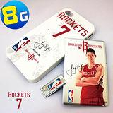 林書豪 NBA官方授權 8GB 隨身碟 -加送iPhone4/4s外殼