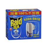 雷達液體電蚊香組裝30晚經濟型