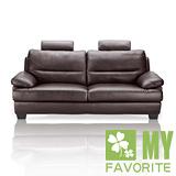 最愛傢俱 瑪奇朵 三人座 小型款式皮沙發 (咖啡)