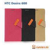 BASEUS 倍思 HTC Desire 600 606h 信仰系列超薄皮套