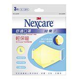 3M NEXCARE舒適口罩輕保暖3片包L