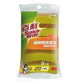3M百利 抗菌細緻餐具海棉好握型菜瓜布(5入/組)