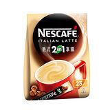 雀巢咖啡二合一義式拿鐵 12g*23入