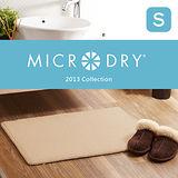 【MICRODRY時尚地墊】Ribbed Bath Mat橫紋記憶綿浴墊(亞麻色/S)