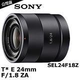 SONY E 24mm F1.8 ZA (公司貨)(SEL24F18Z).-送防潮箱+保護鏡(49)+拭鏡筆