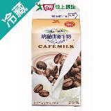 瑞穗咖啡調味乳400ml/瓶