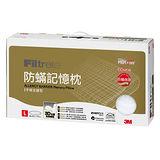 3M FILTRETE 防蹣記憶枕頭平板支撐型(L)