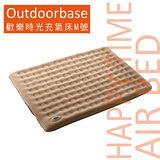 【OutdoorBase】歡樂時光充氣床M號24042