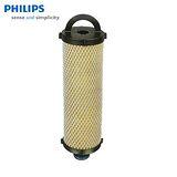 ◆PHILIPS◆飛利浦極淨UV淨水器專用濾芯WP3990