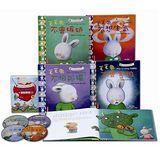 【閣林文創】毛毛兔的情緒成長繪本寶盒II (4書4CD)