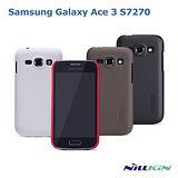 NILLKIN Samsung S7270 Galaxy Ace 3 超級護盾硬質保護殼