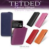 TETDED 法國精品 HTC Butterfly S 901e 蝴蝶S 超薄頂級牛皮下掀皮套