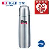 TIGER虎牌 不鏽鋼保溫保冷瓶(500ml)MSH-B050