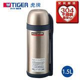 TIGER虎牌 不鏽鋼保溫保冷瓶(1.5L)MHK-A150