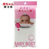 超纖柔嬰兒專用沐浴巾