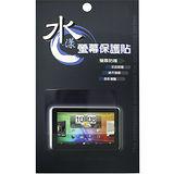 NOKIA Lumia 925 手機螢幕保護貼