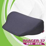 IMAGER-37 易眠枕 舒壓墊 深藍