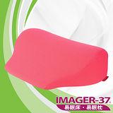 IMAGER-37 易眠枕 舒壓墊 粉紅