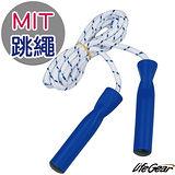 【來福嘉 LifeGear】33203 台製棉質耐久跳繩