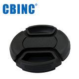 CBINC 82mm 夾扣式鏡頭蓋(附繩)