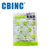 CBINC 100入 強效型乾燥劑