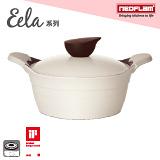 韓國NEOFLAM Eela系列 24cm陶瓷不沾湯鍋+陶瓷塗層鍋蓋(電磁)(EK-ED-C24)