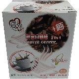 【圓心】2合1特濃白咖啡含鈣每盒8入/三盒一組
