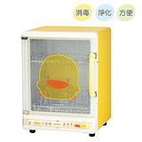 黃色小鴨 PiYO PiYO 負離子紫外線消毒鍋
