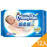滿意寶寶天生柔嫩柔棉厚型濕紙巾/濕巾 箱購80抽12入