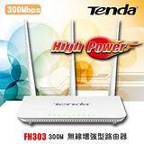 Tenda FH303 300M 無線增強型路由器