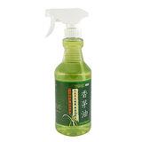 【室飄香】天然香茅油噴劑 550ml(C-023)