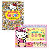 【幼福】Hello Kitty畫畫本+Hello Kitty在哪裡