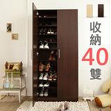 收納家大十層雙門鞋櫃-加贈房傾倒裝置