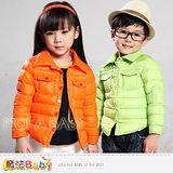 魔法Baby~韓版超輕量人工羽絨衣.羽絨外套.保暖外套~k30846