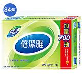 倍潔雅抽取式衛生紙150抽*84包(箱)
