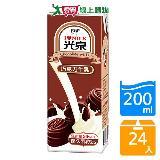 光泉保久乳-巧克力牛乳200ml*24入/箱