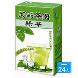 光泉茉莉茶園-綠茶250ml*24入/箱