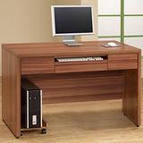 Homelike 曼尼4尺電腦書桌(含主機架)