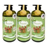 AiLeiYi天然修護洗髮精-城市裡的蘋果花園1000ml(3瓶/組)