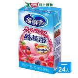 優鮮沛蔓越莓綜合果汁250ml*24入/箱